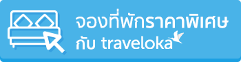 cta_hotel-booking-traveloka