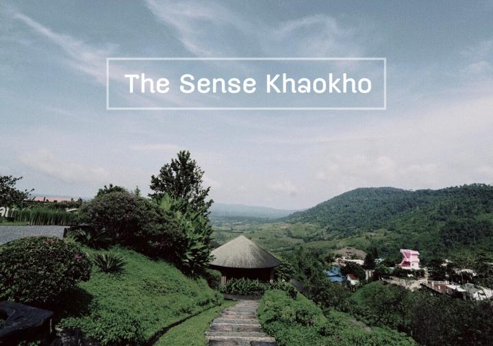 (ที่พักเขาค้อ)   The Sense Khaokho ที่พักสุดหรูกลางหุบเขา