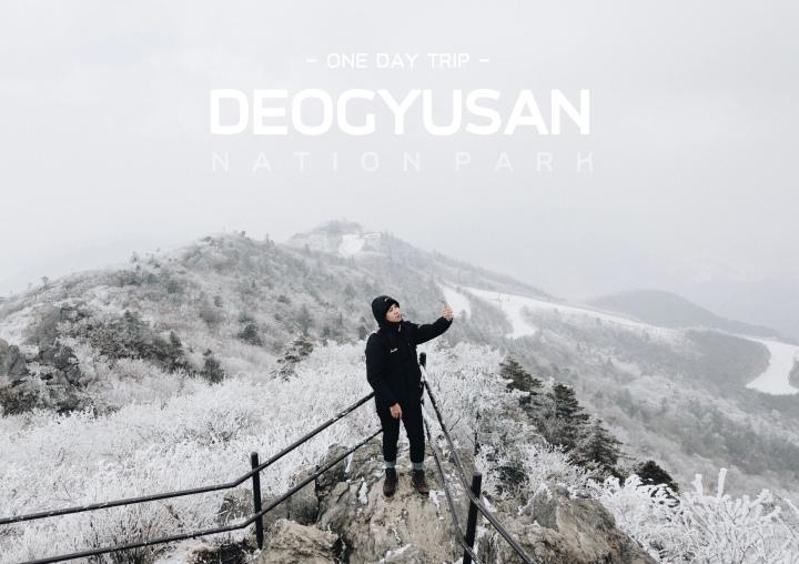 (รีวิวเกาหลี) | One day trip – พิชิตภูเขาหิมะ Hyangjeokbong ณ อุทยานแห่งชาติด็อกยูซาน