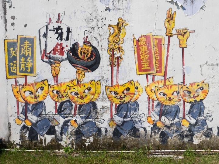 ถ่ายรูปเล่นที่ Street Art 03