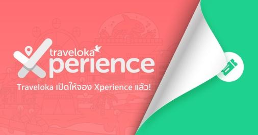 Traveloka_Xperience